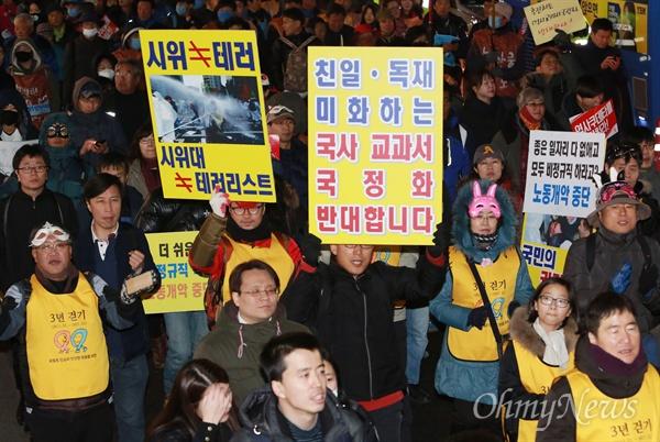 """""""시위≠테러, 시위대≠테러리스트"""" 5일 오후 서울광장에서 열린 제2차 민중총궐기에 참석했던 노동자, 농민, 시민 수만명이 경찰 물대포에 맞아 중태인 백남기 농민이 입원한 대학로 서울대병원까지 가면을 쓰거나 직접 준비한 피켓을 들고 행진을 하고 있다.  한 참석자가 '시위는 테러가 아니고, 시위대는 테러리스트가 아니다'라는 피켓을 들고 있다."""