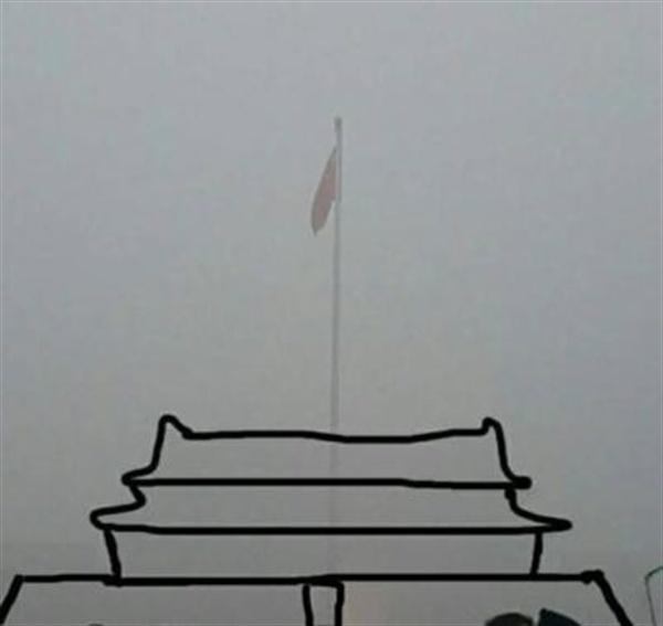 12월 1일, 미세먼지로 인해 천안문 광장에서 불과 50여 미터 앞의 천안문이 자취를 감췄다. 사라진 천안문을 그린 사진이 온라인상에 퍼져나갔다.