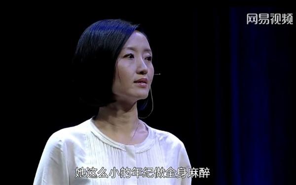지난 3월 중국 CCTV 전 간판 앵커 차이징은 중국 스모그의 실체를 고발하는 다큐멘터리 '돔 아래에서(穹頂之下·Under the Dome)'를 온라인 상에 공개했다.