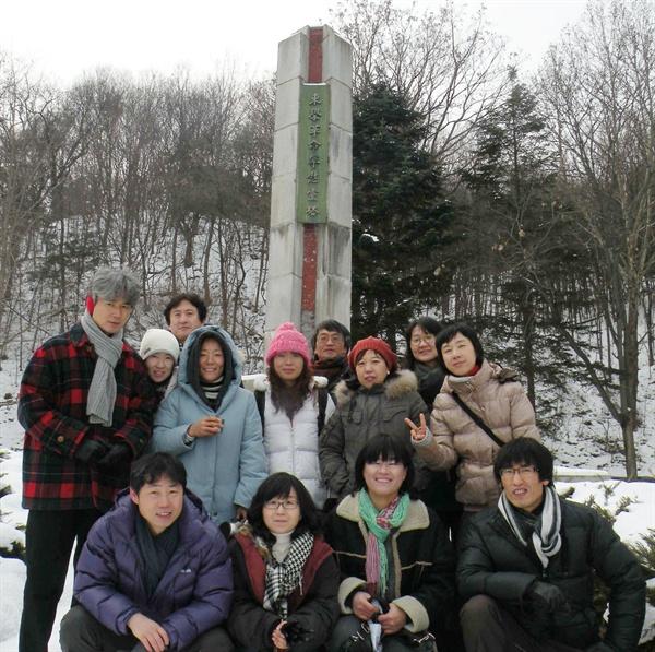 우금치 고개 동학동민혁명군위령탑  매년 정초에 가는 시무식에는 계룡산 등산을 하고  우금치 동학혁명군위령탑에 제를 지내고 온다. 사진은 2011년