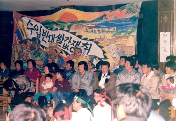 1990년 마당극<호미풀이>를 보는 관객들 농민회 회원들과 가족들이 쌀수입 반대및 제값받기 쌀투쟁 집회와 함께 마당극<호미풀이> 공연을 보고 있다.