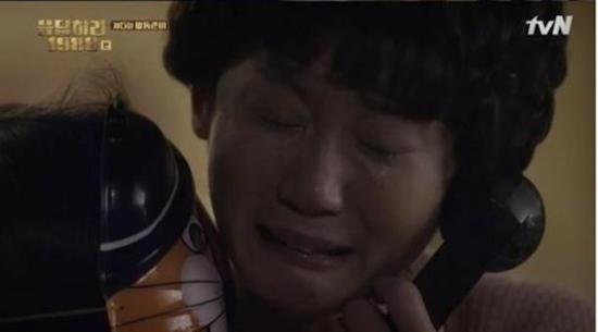 tvN <응답하라 1988> 한 장면