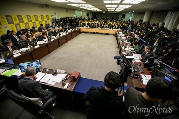 14일 오후 명동 서울YWCA 회의실에서 세월호 특조위 제1차 청문회가 열리고 있다.