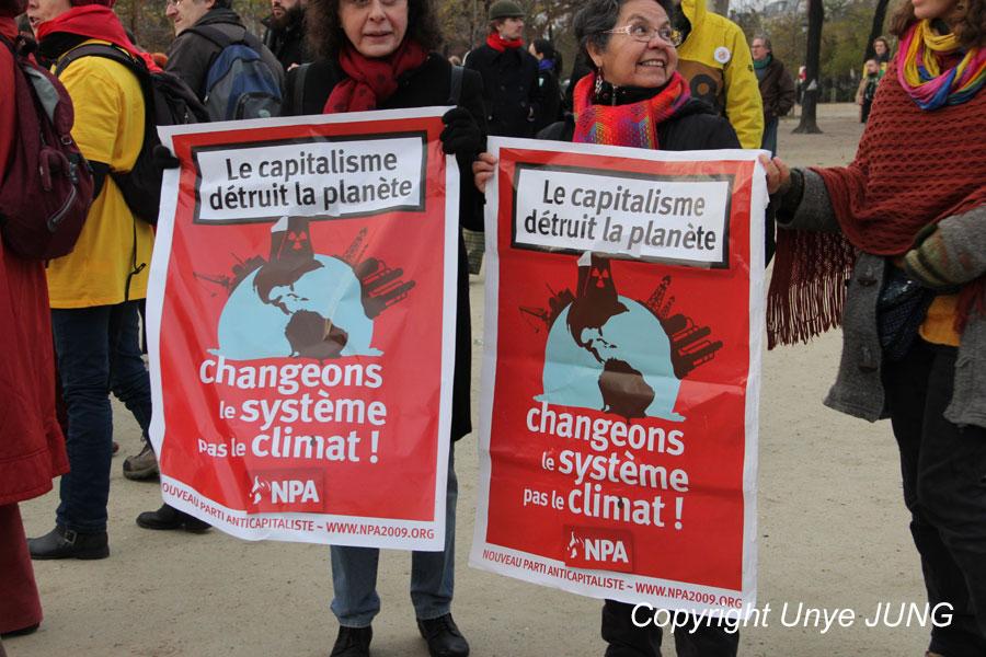 '자본주의가 지구를 망치고 있습니다. 시스템을 바꿉시다, 기후를 바꾸지 말고!'