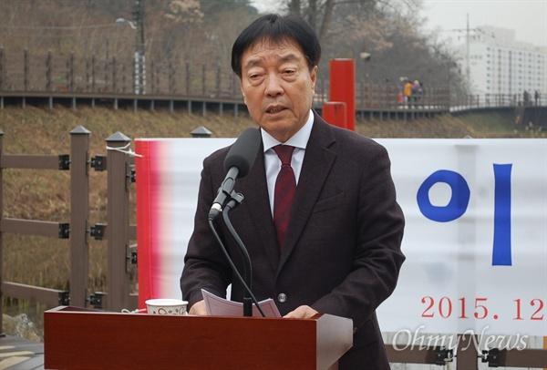 이종화 전 대구 북구청장이 14일 오전 운암지에서 기자회견을 갖고 대구 북구을 선거구 출마를 선언했다.