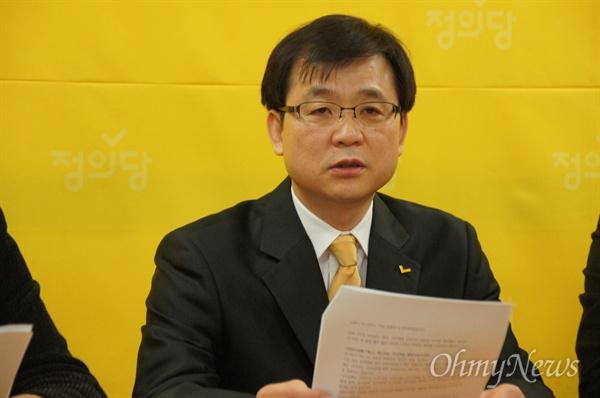 조명래 정의당 대구시당 정치개혁위원장이 14일 오후 대구시당 사무실에서기자회견을 갖고 대구 북구을 선거구 출마를 선언했다.