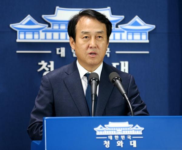 정연국 대변인이 25일 청와대 춘추관에서 국토교통부 2차관과 국민권익위원회 부위원장에 대한 인사를 발표하고 있다.