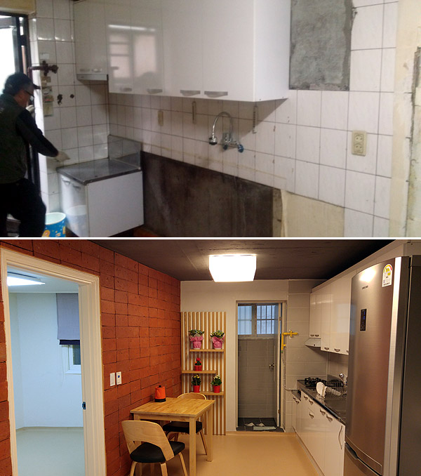 서울시가 빈집살리기 일환으로 성동구 성수동의 한 연립주택을 개조해 만든 안심주택. 리모델링 전과 후.