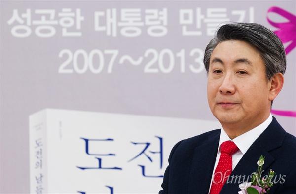이동관 전 청와대 홍보수석이 15일 오후 서울 서초구 한 웨딩홀에서 자신의 출판기념회를 열고 주변 인사들을 초청해 내년에 있을 총선 출마의사를 밝혔다.