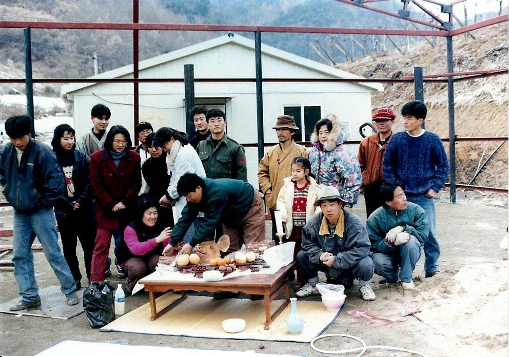 1995년 하소동 상량식