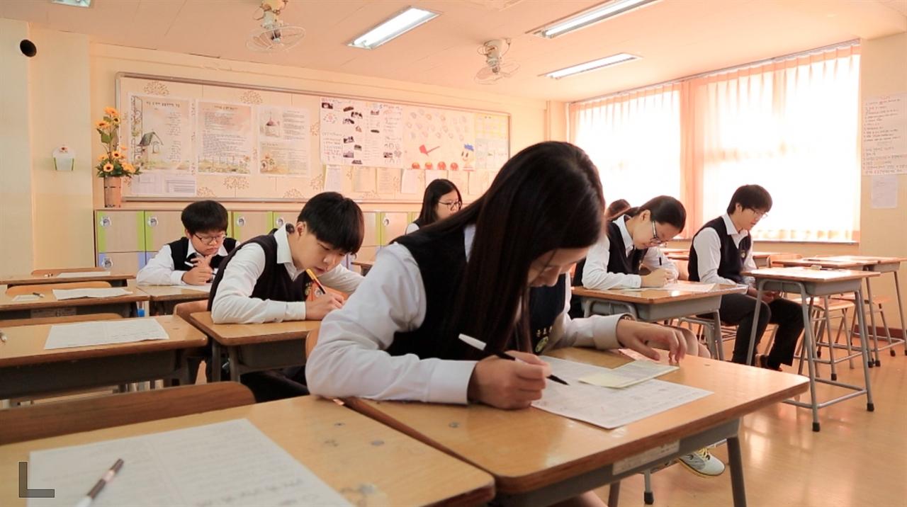 시험에 의존하는 기존의 학교 교육 모습