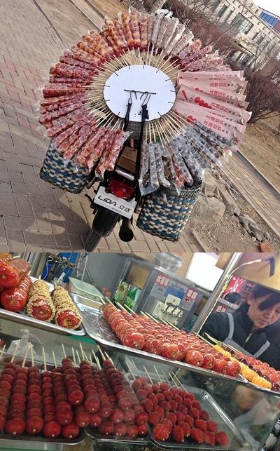 중국 전통 과일 꼬치인 탕후루(糖葫芦). 학교 내에서도 파는 곳이 많다.