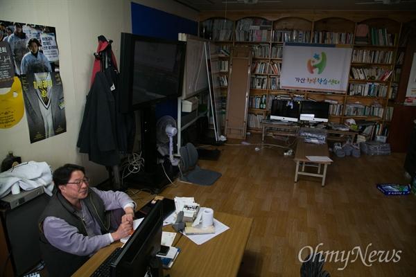 <송곳>에서 구고신이 노동법을 가르친 실제 배경이 된 서울남부노동상담센터의 모습.