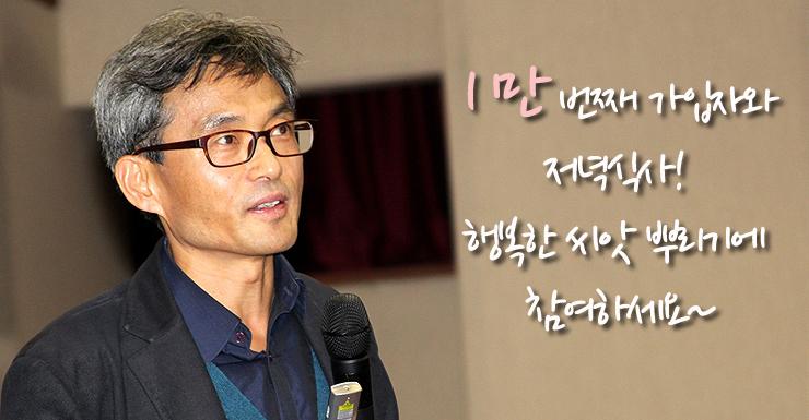 오연호 <오마이뉴스> 대표기자