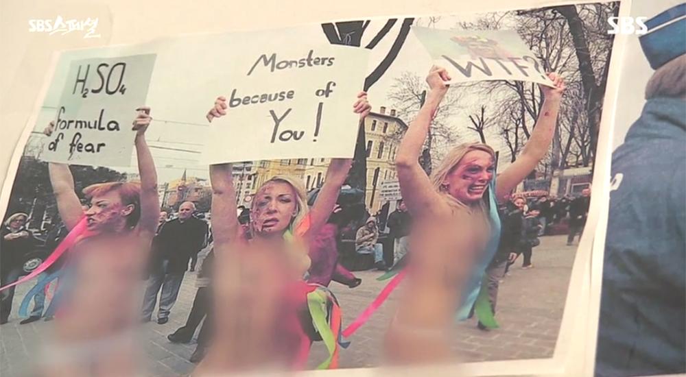 여성운동 단체 '페멘(FEMEN)'의 시위 모습. <SBS 스페셜-발칙한 그녀들> 화면 갈무리.