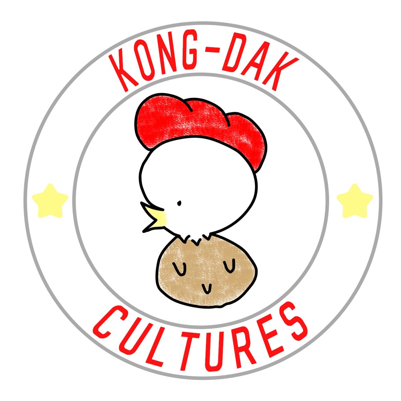 콩닭컬처스 로고 콘텐츠 제작자 나주찬감독은 콘텐츠 제작회사 콩닭컬쳐스를 설립하였다.
