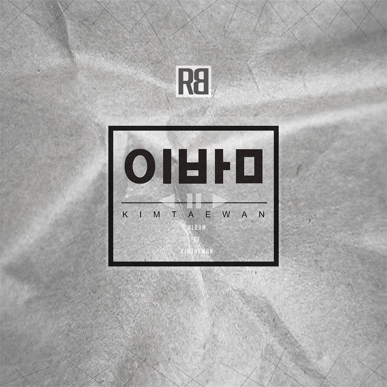 래퍼 로빅 싱글 <이 밤> 재킷사진 래퍼 로빅은 <멀미날거같애> 이후로 꾸준하게 음반활동을 하면서 최근에는 <이 밤> 이라는 싱글을 발매하였다.