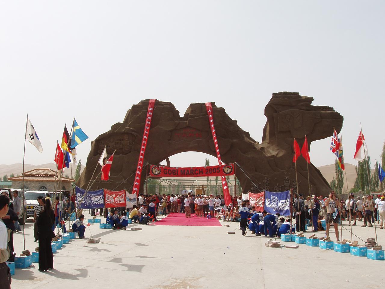 253km 고비사막레이스 대장정의 결승선 모습 선수 모두의 로망!