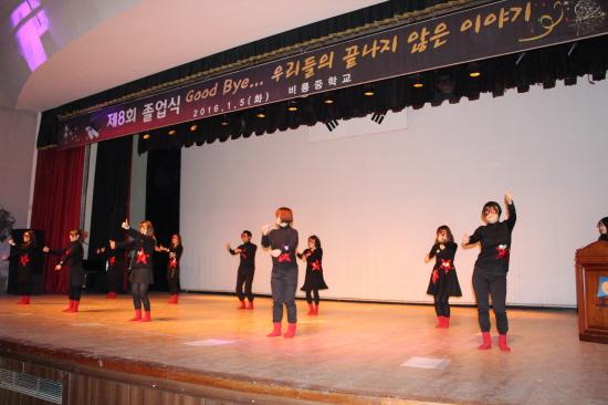 교사들의 댄스무대 졸업생 담임교사들이 준비한 댄스 무대에 박수와 환호 소리가 끊이질 않았다