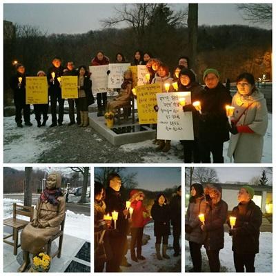 해외동포들의 연대 시위
