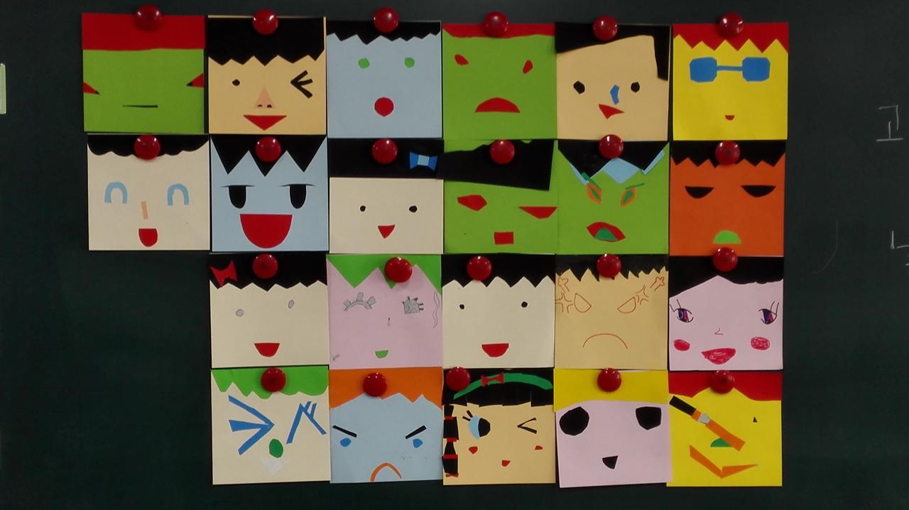 우리반 아이들 작품-색종이 얼굴 색종이 한 장으로 꾸며본 얼굴, 신기하게도 자기 얼굴을 닮았다.