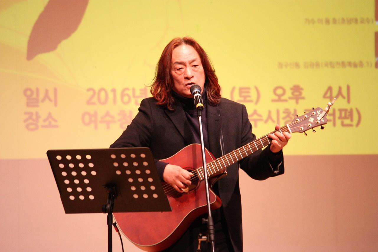 9일 오후 4시백무현 북콘서트에서 초당대 뮤지션 이영호 교수가 축하곡으로 사노라면과 상록수를 열창하고 있다.