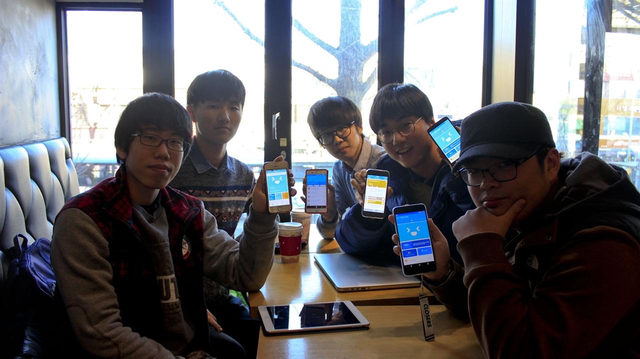바른 말 키패드를 설치한 휴대폰을 들고 서 있는 비트바이트 팀. 왼 쪽부터 김영호 씨, 김진우 씨, 박주현 씨, 안서형 씨, 구창림 씨.