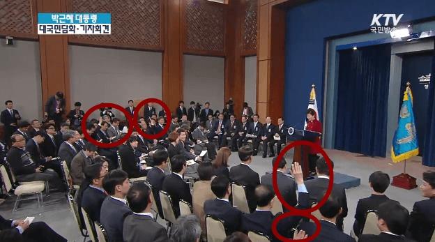 청와대 정영국 대변인의 '질문하실 기자 분들은 손을 들어주시기 바랍니다'는 말에 손을 들고 있는 청와대 출입기자들