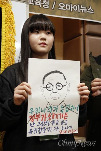전남 목포·신안의 중학생 29명이 지난 10일~16일 중국 난징(南京)-항저우(杭州)-상하이(上海)를 찾아 한국의 독립운동 현장을 답사했다. 답사를 마친 15일, 허예은(신안 자은중학교 3학년)양이 자신이 직접 그린 백범 김구의 얼굴 그림을 들고 있다.