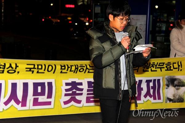 '일본군 위안부 한일합의 무효화 시민행동'은 22일 저녁 창원 정우상가 앞에서 촛불문화제를 열었는데, 유한성(중2) 학생이 발언하고 있다.