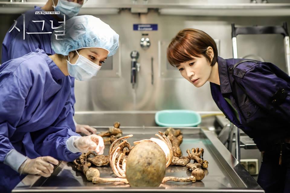 tvN의 새 드라마 <시그널>의 한 장면