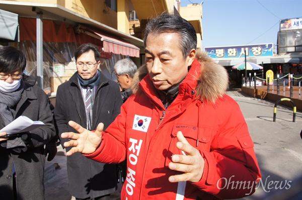 정종섭 전 행정자치부장관이 25일 대구 평화시장에서 기자회견을 갖고 오는 4월 총선에서 대구 동구갑 선거구에 출마하겠다고 밝혔다.