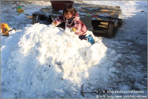 마당 한쪽에 '마을 눈'을 긁어서 옮겨 놓았다. 이쯤 쌓으면 눈이 녹아도 며칠 동안 눈놀이를 할 수 있겠지.