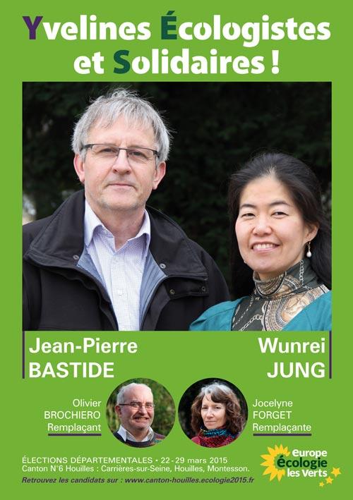 2015년 우이(Houilles) 선거구 도의원선거 포스터 내가 2015년 도의원선거 후보로 출마했을 당시 선거 포스터. 우이 선거구에는 우이, 까리에르 쉭센느, 몽테쏭의 세 도시가 포함된다. 이 사진 촬영과 색보정을 내가 직접 했다.