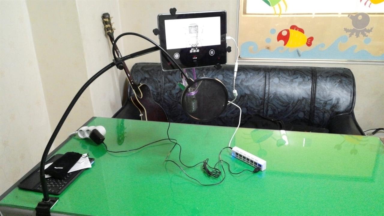 녹음장비 스튜디오 녹음실이 공사중이라 사무실에서 태블릿PC를 이용하여 방송 녹음을 진행했다