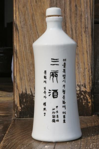 서울시 무형문화재로 지정된 삼해주 술병.
