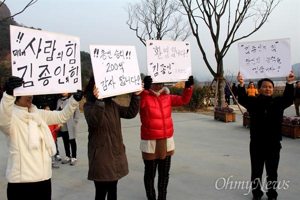 더불어민주당 비상대책위원회 김종인 위원장이 31일 오후 고 노무현 전 대통령 묘역을 참배하자 시민들이 격려 글을 적은 손팻말을 들고 나와 서 있었다.
