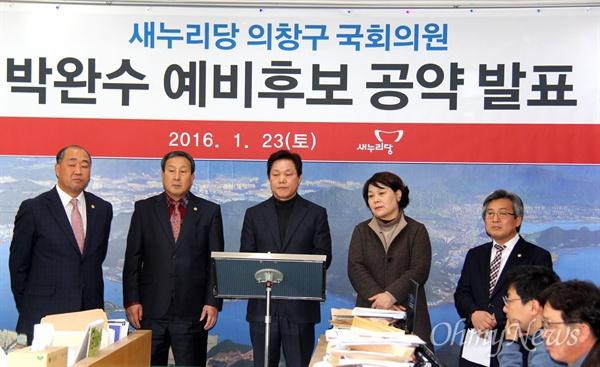 총선 '창원의창'에 나선 새누리당 박완수 예비후보가 2일 오전 창원시청 브리핑실에서 기자회견을 열어 공약을 발표했다.