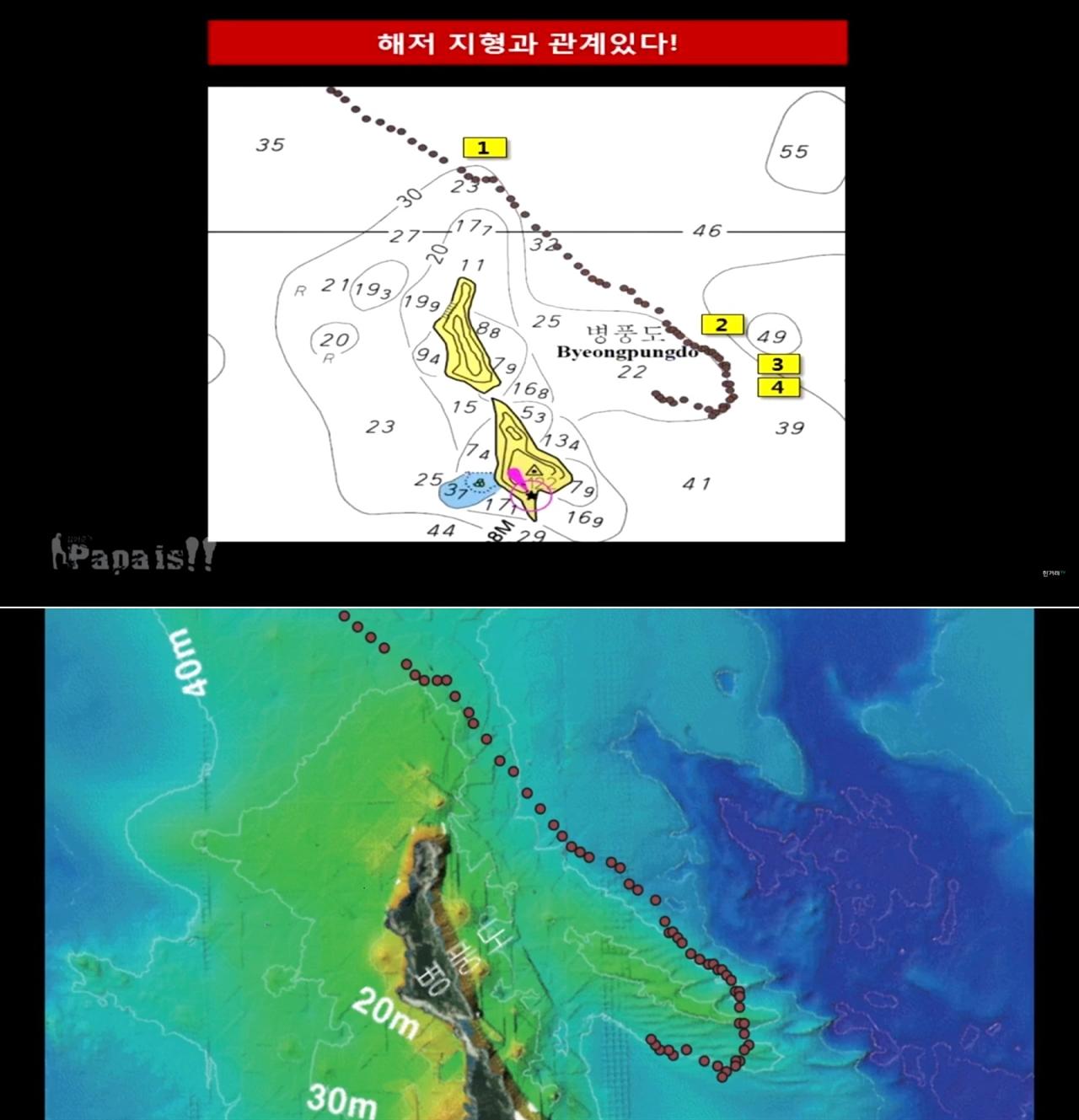 해군 항적을 둘라에이스호 좌표로 옮긴 '새 항적'을 해저 지형도 위에 얹어보면, 세월호가 급격히 각도를 튼 장소와 바다 밑 산 지역이 정확히 일치하는 것처럼 보인다.