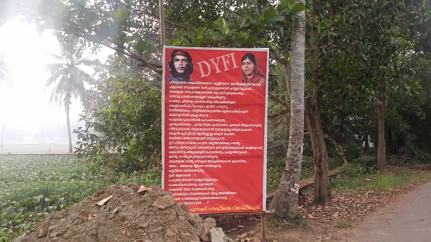 채게바라 사진 인도의 케랄라주는 선거를 통해 1957년부터 공산당이 집권을 하여 각종 복지가 다른 지역에 비하여 크게 발달하였다 한다.
