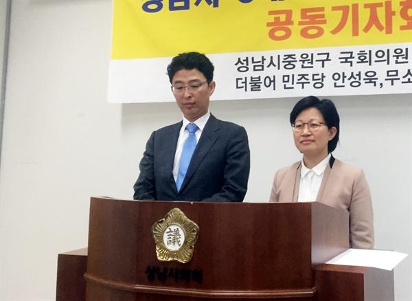 왼쪽 안성욱 예비후보, 오른쪽 김미희 예비후보