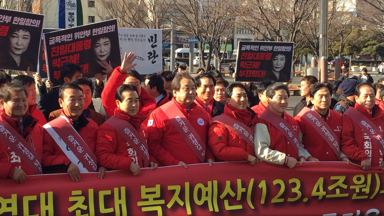 김무성대표 뒤에 도열된 '박근혜 부끄럽다'피켓 김무성대표가 설날인사를 하는 중에 시민단체회원이 박근혜대통령이 부끄럽다는 내용의 피켓을 들고 함께 하고 있다
