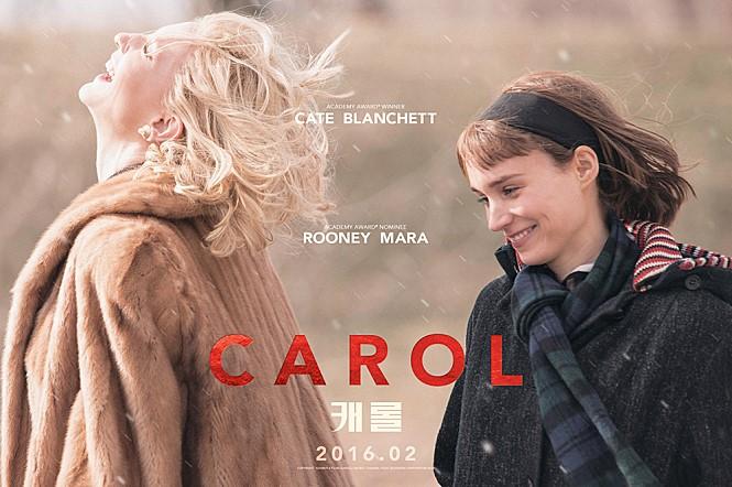 <캐롤> 스틸 컷 영화 <캐롤>은 1950년대 음울한 뉴욕에서 서로 사랑에 빠지는 두 여성에 관한 이야기다.