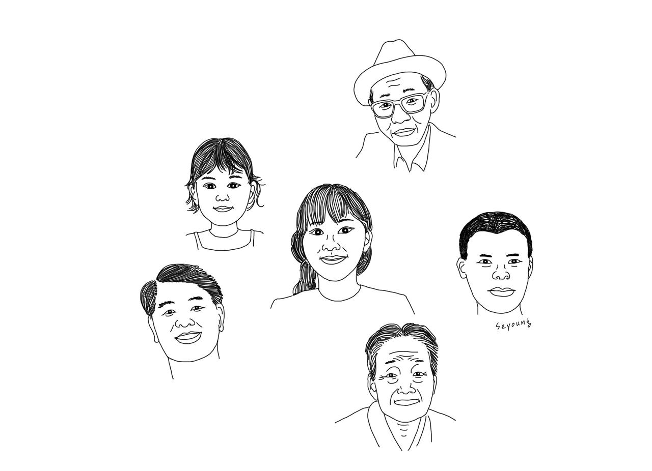 한국의 가족들은 '다양화'되고 있다