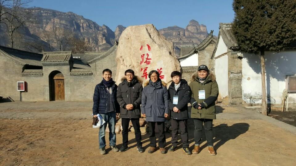 팔로군사령부 팔로군 129사단 총사령부와 조선의용대가 있었던 마전