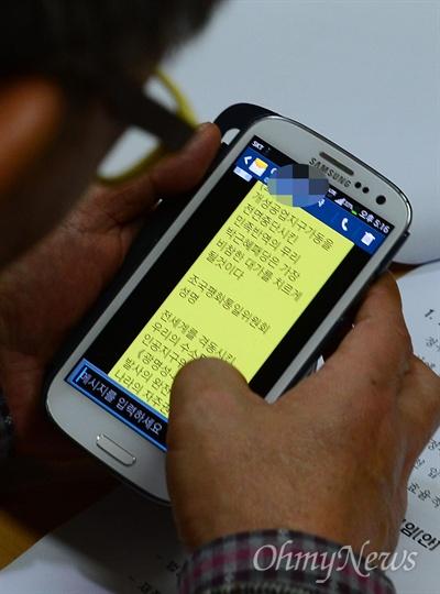 정부가 '북한 장거리 로켓 발사'를 이유로 개성공단 운영을 전면 중단한다고 발표한지 하루가 지난 11일 오후 여의도 중소기업중앙회 중회의실에서 열린 개성공단기업협회 긴급 이사회에 참석한 입주기업 대표자가 북한 조평통 성명서를 보고 있다.