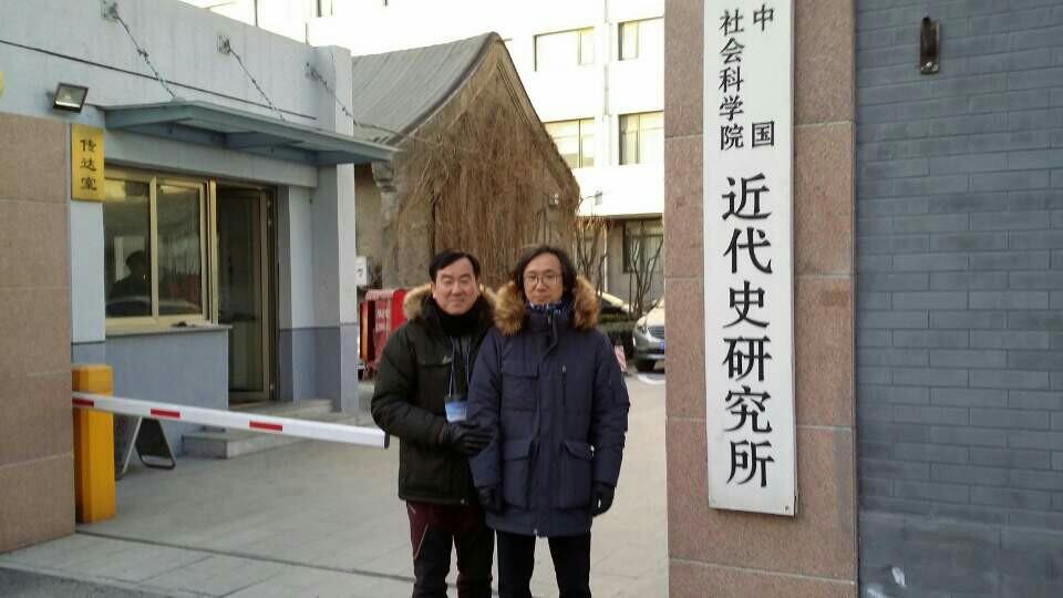 사회과학원 근대사연구소 한문으로 八자 모양의 건물이 북경 일본군헌병대 본부로 사용되었던 건물로 지금은 동북공정으로 유명하였던 사회과학원 근대사연구소가 사용하고 있다