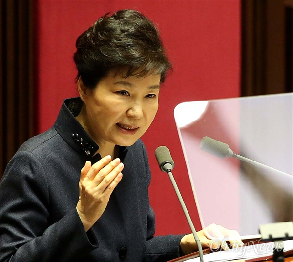 박근혜 대통령이 16일 오전 여의도 국회에서 열린 본회의에서 국정에 관한 국회 연설을 하고 있다.