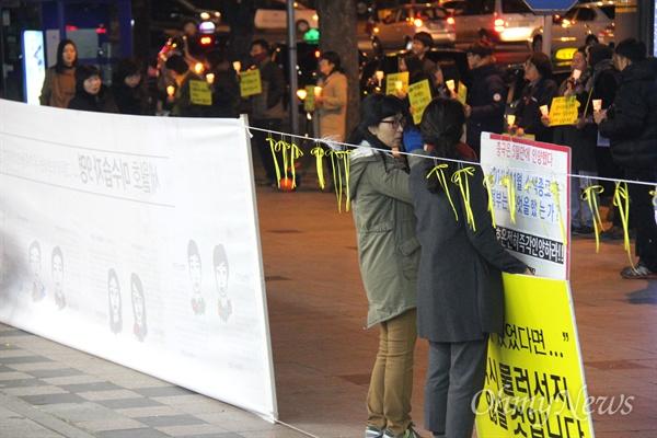 '세월호 희생자 추모와 진실을 밝히는 창원촛불모임'은 17일 저녁 창원 정우상가 앞에서 107번째 촛불문화제를 열었다.