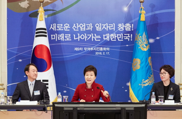 박근혜 대통령이 지난 17일 오후 청와대에서 열린 제9차 무역투자진흥회의에서 모두발언을 하고 있다.